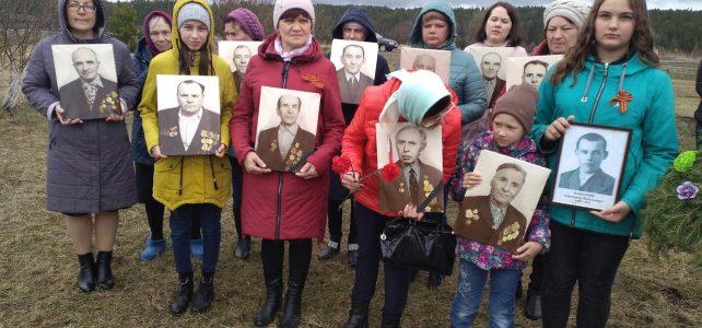 В честь празднования Дня Победы в парке Победы с. Ивановка прошёл торжественный митинг